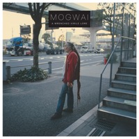 Mogwai: A Wrenched Virile Lore (Vinyl)