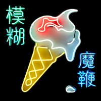 Blur: The Magic Whip (2xVinyl)