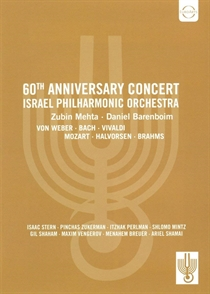 Israel Philharmonic Orchestra: Israel Philharmonic Orchestra (DVD)