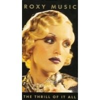 Roxy Music: The Thrill Of It All (DVD)