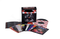 Halen, Van: The Japanese Singles 1978-1984 (13xVinyl)